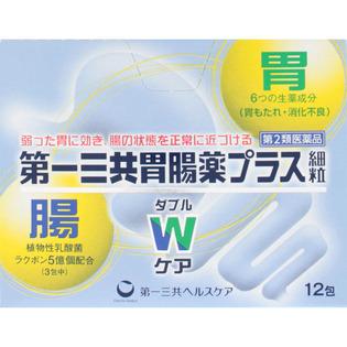 第一三共保健 胃肠药细粒12包
