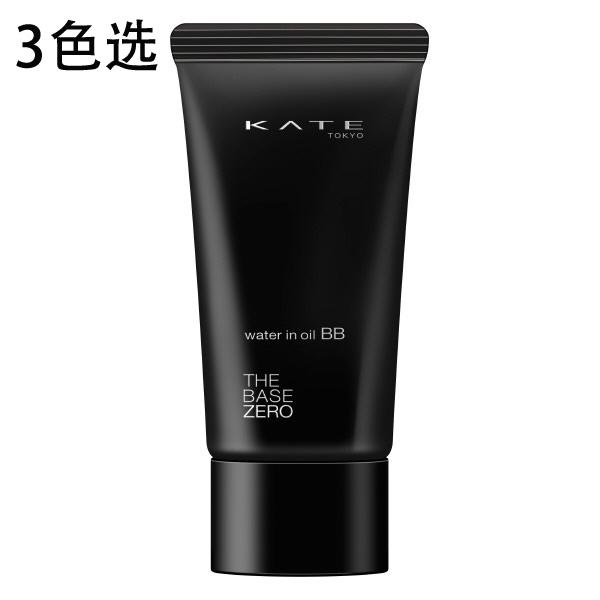 KATE 美肌隐形修颜霜BB霜