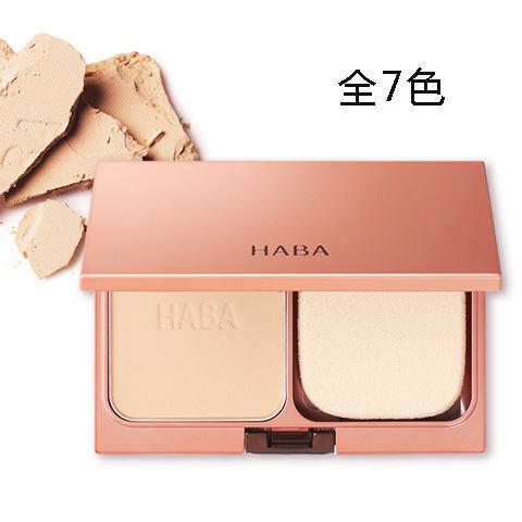 HABA 粉饼芯/粉扑/粉盒