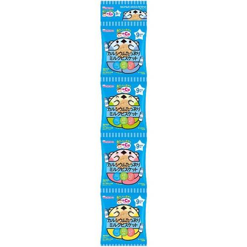 和光堂婴儿零食钙铁牛奶饼干 40g(10g×4袋)