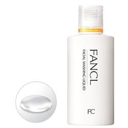 FANCL 保湿洁面液