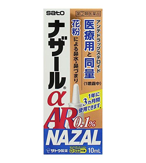 佐藤制药纳萨尔αAR 0.1%(以季节性过敏专用)点鼻药10ml