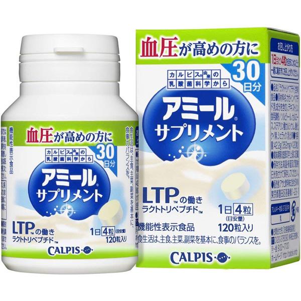 CALPIS可尔必思乳酸菌乳三肽