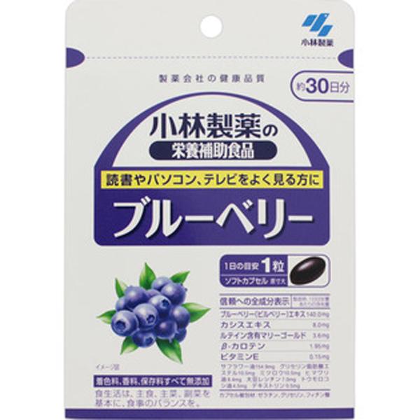 小林制药 护眼蓝莓保护儿童及成人视力30日分