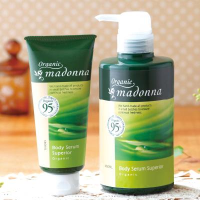 Madonna 有机孕产妇妊娠纹预防护理润肤乳液