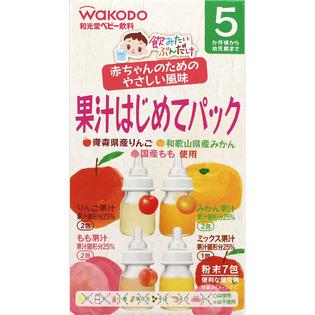 和光堂wakodo婴儿果汁饮料
