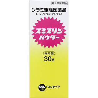 大日本除虫菊素粉