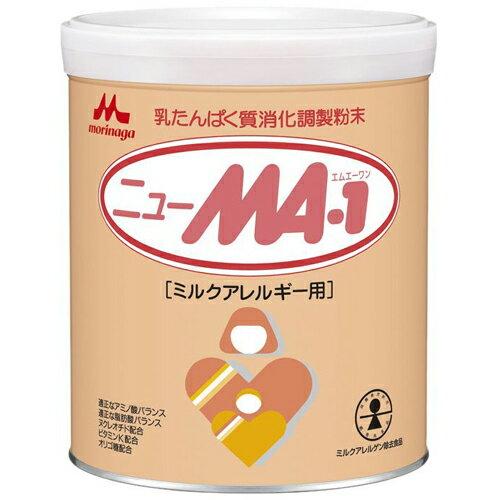 森永MA-1 深度水解奶粉 抗过敏特殊奶粉
