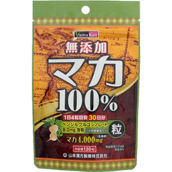 山本汉方 黄金玛卡片