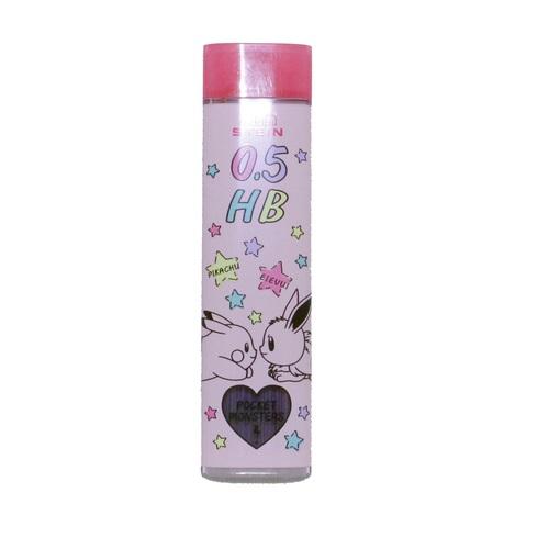 皮卡丘粉色0.5mm铅芯