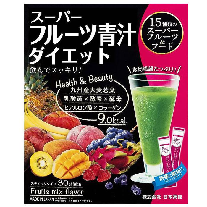 日本药健 大麦若叶轻盈水果青汁