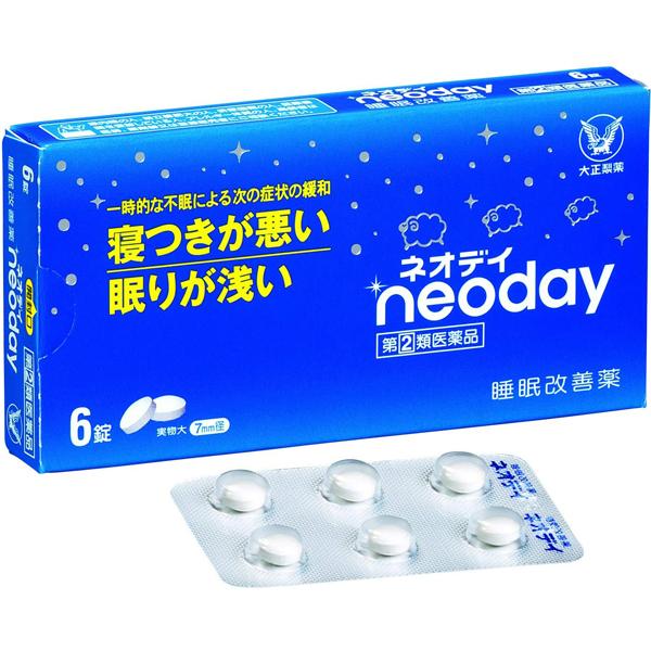 大正制药 睡眠改善药6片