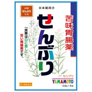 山本汉方肠胃药0.8x5