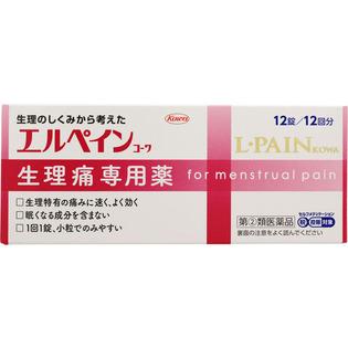 兴和新药 生理痛专用药12片