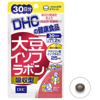 DHC 大豆异黄酮吸收型