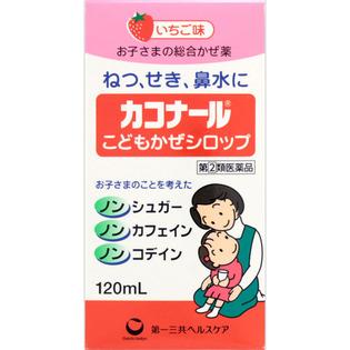 第一三共儿童感冒糖浆草莓味