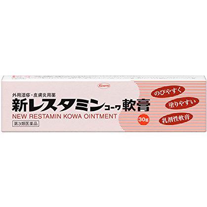 兴和新药 新湿疹皮肤炎治疗软膏30g