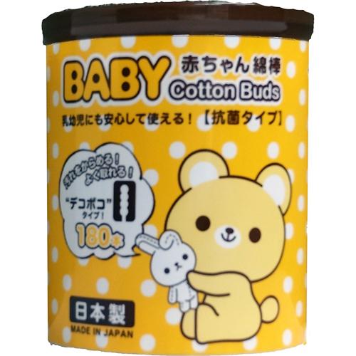 山洋棉签婴幼儿宝宝用双头螺旋清洁棉棒棉签180支
