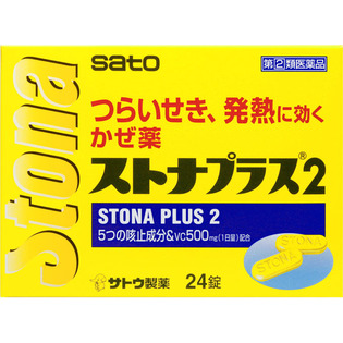 佐藤制药 综合感冒药片剂24