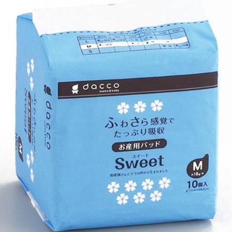 三洋产妇卫生巾 M号10片装