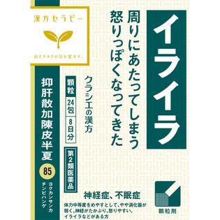 克拉西韦药品 抑肝散加陈皮半夏精华颗粒24包