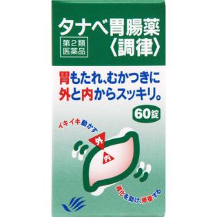 田边制药 胃肠药调律60片