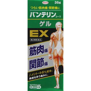 兴和新药 止痛凝胶薄荷清凉感EX 35g