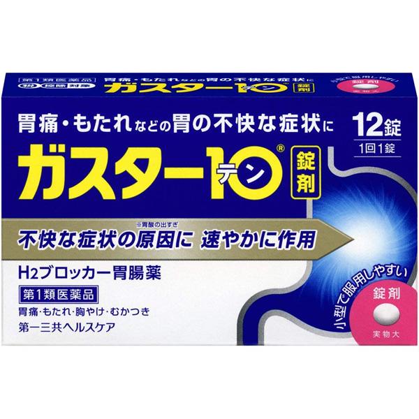 第一三共保健 肠胃药12片