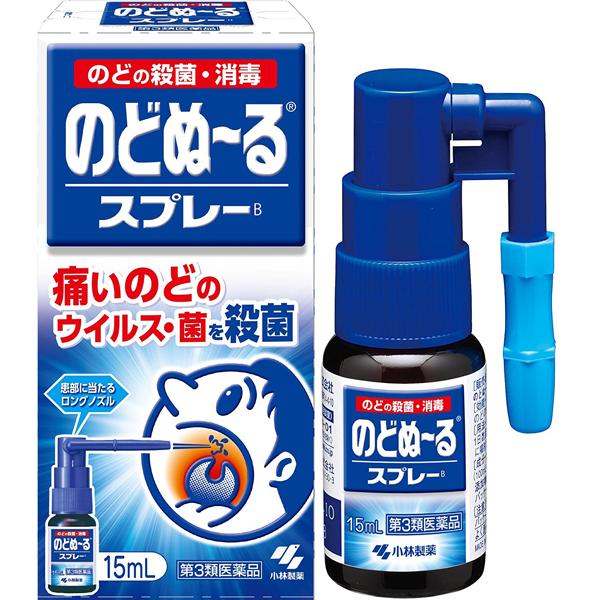 小林喉痛露速效杀菌口腔喷剂15mL成人薄荷味