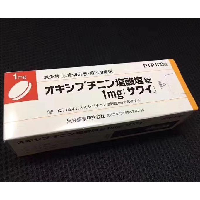 日本特效尿失禁治愈药