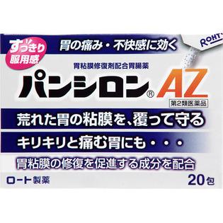 乐敦制药 肠胃药AZ 20包