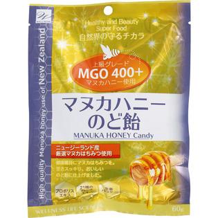 玛努卡 蜂蜜味润喉糖