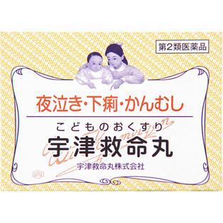 宇津救命丸247粒婴儿药丸