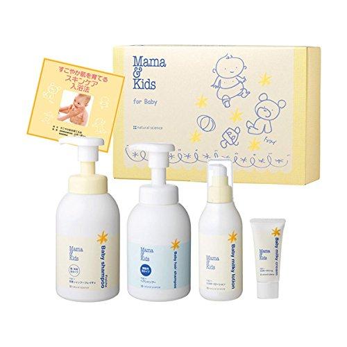 Mama&Kids Baby Gift Set/宝宝护肤标准套装