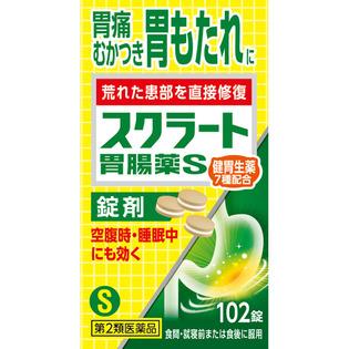 狮王 胃肠药S药片102片