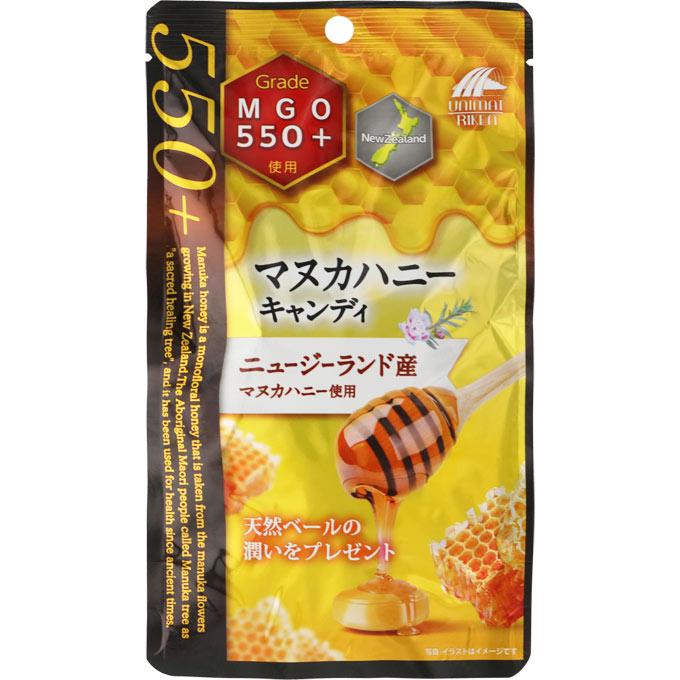 unimat 麦卢卡蜂蜜润喉糖MGO550+