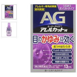 第一三共AG眼药水M紫色13ml