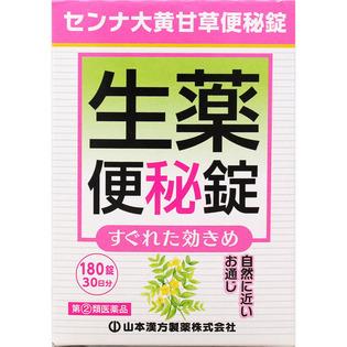 山本汉方制药 大黄甘草便秘片180片