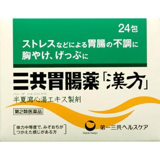 第一三共肠胃药颗粒24包