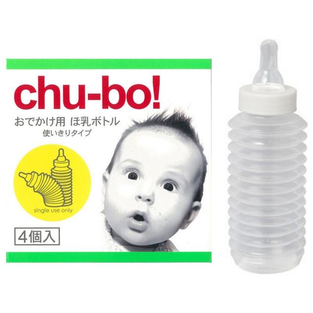 Chu-bo 宝宝压缩奶瓶4个装
