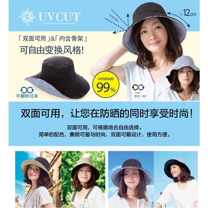UV CUT新款防晒帽防紫外线99%