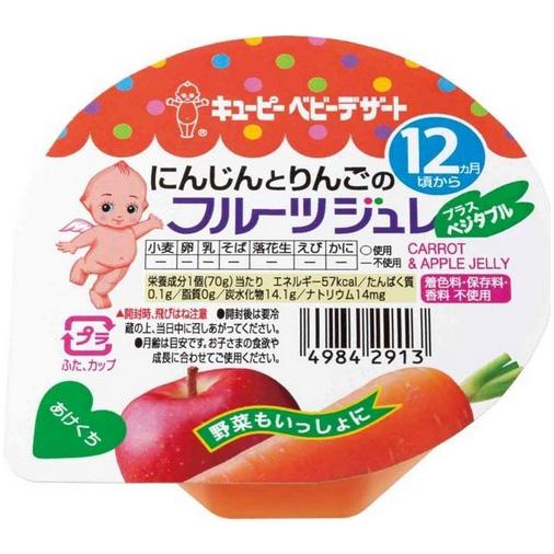 丘比 胡萝卜苹果鲜果果冻