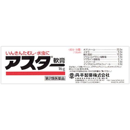 丹平制药 水虫治疗软膏16g