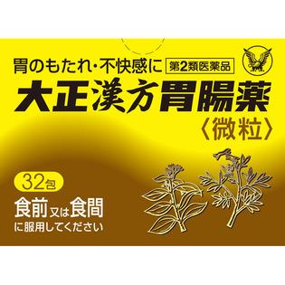 大正汉方胃肠药颗粒32包