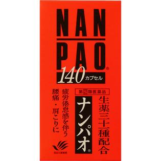 田辺制药PAO胶囊140粒