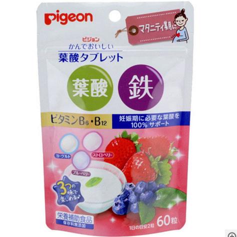 贝亲叶酸30天 草莓酸奶口味60粒