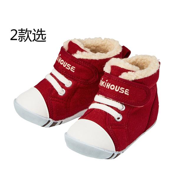 1-3岁婴儿鞋13-9304-457