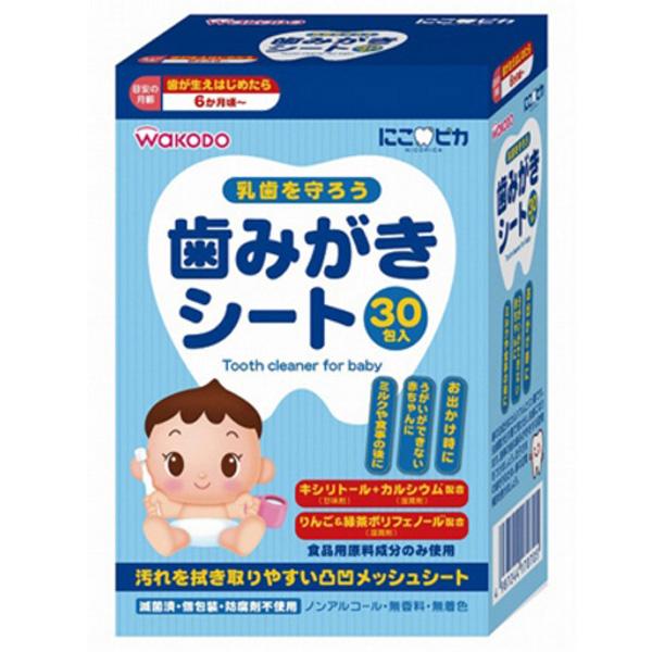 和光堂 婴儿口腔清洁湿纸巾