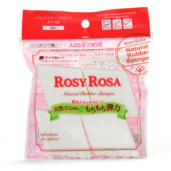 Rosy Rosa 天然橡胶海绵钻石型4P