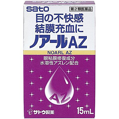 佐藤AZ眼药水15mL缓解结膜充血